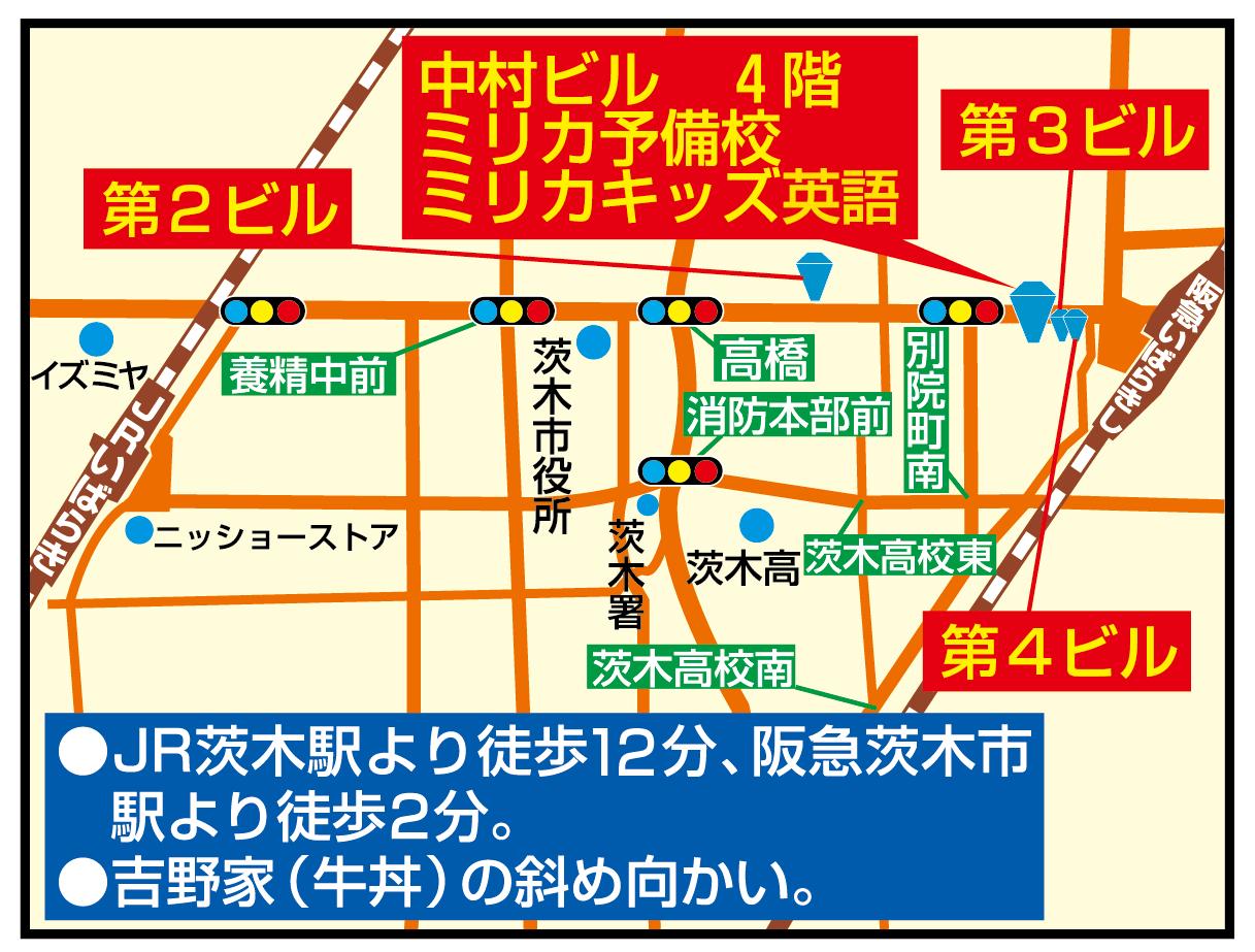 医学部受験専門予備校・ミリカ医専の地図