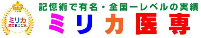 myrica-isen-logo